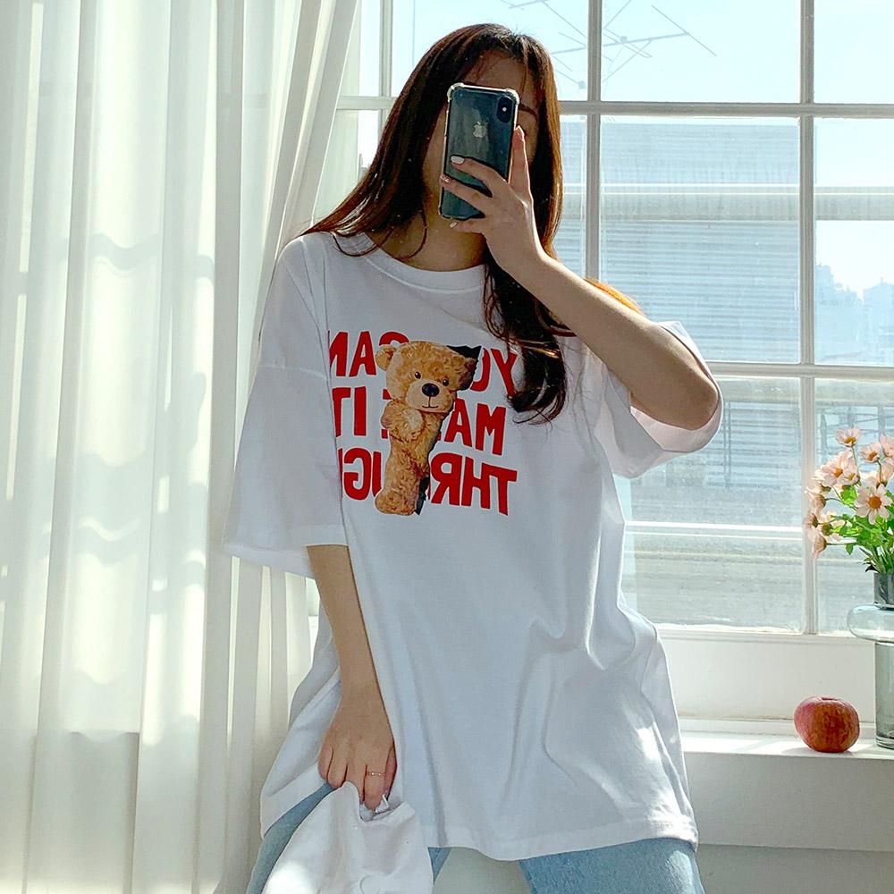 피노 베이직 영문 나염 기본 라운드 티셔츠