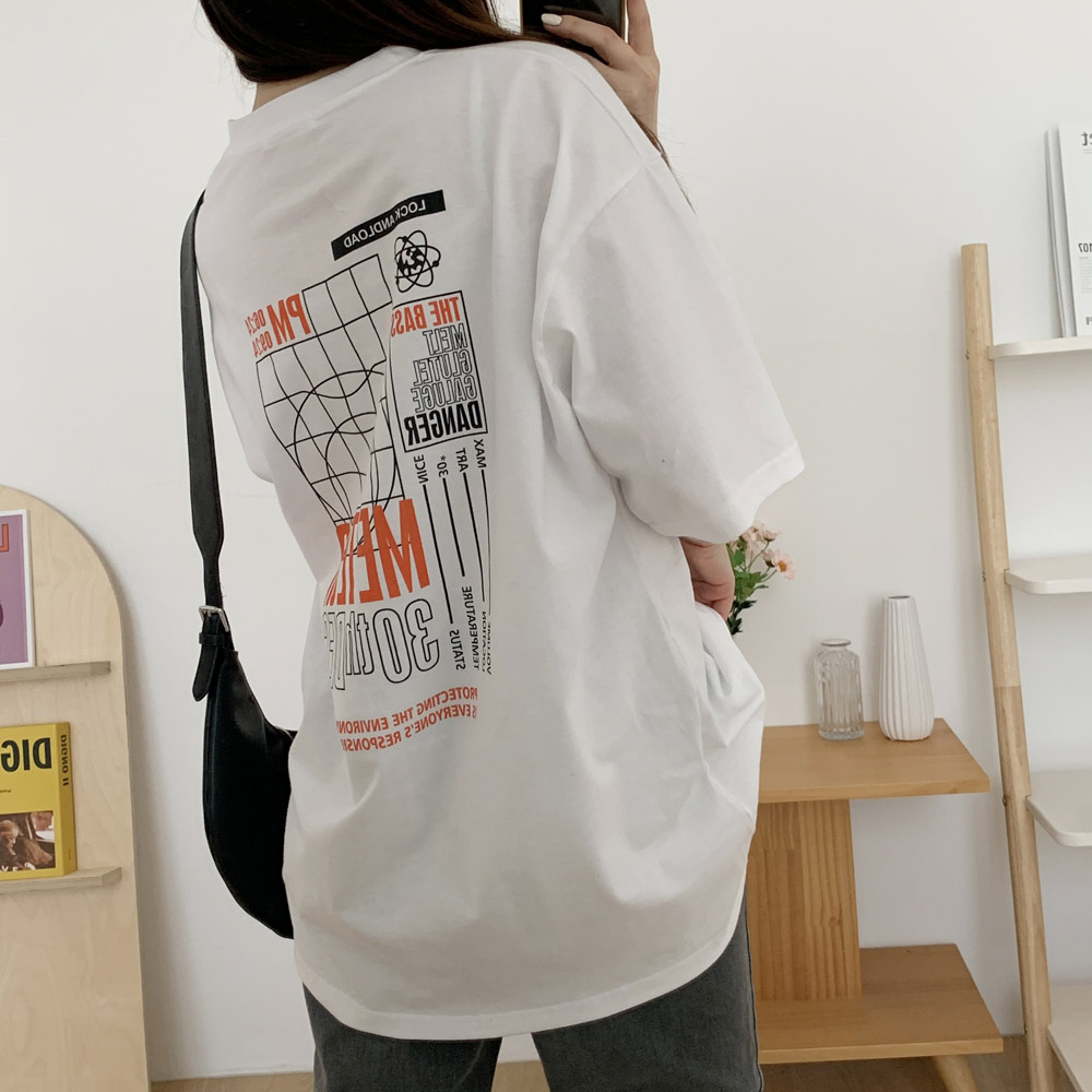 레부 데일리 여름 루즈핏 박스 반팔 티셔츠