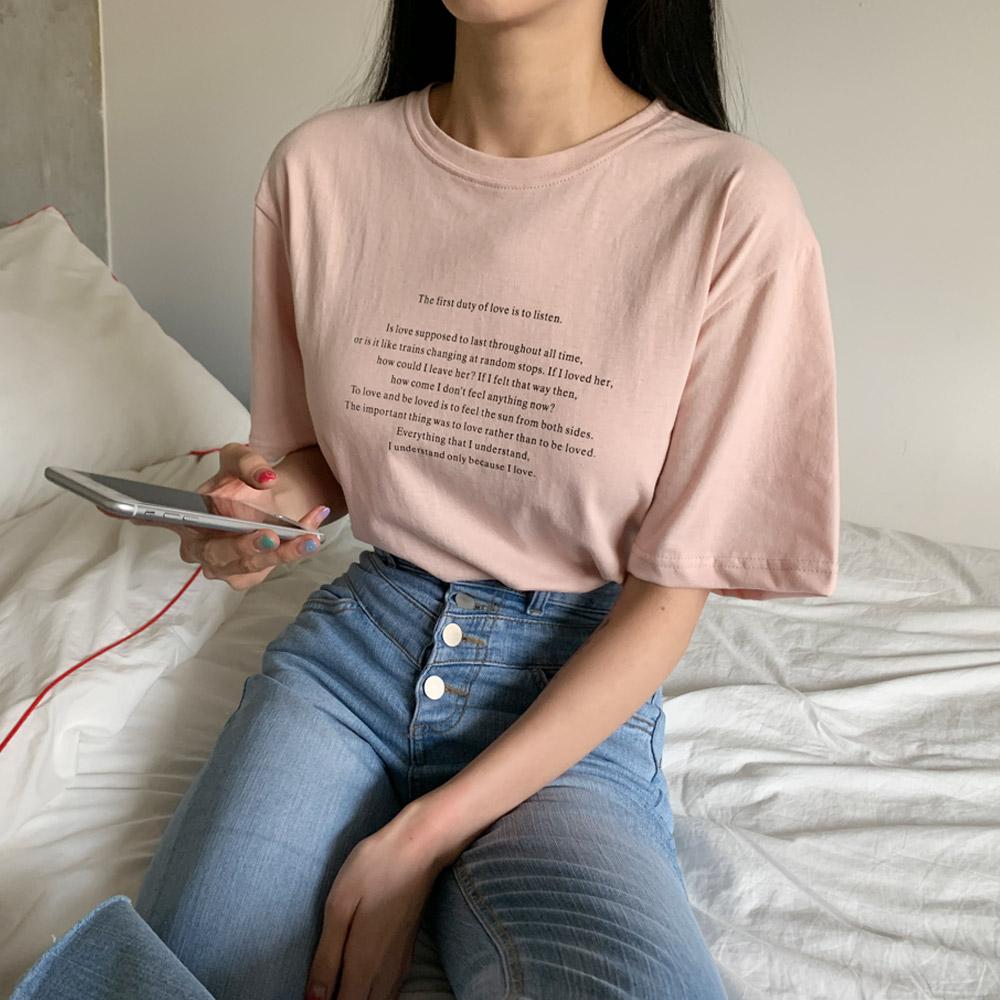 니나 영문 기본 면 반팔 티셔츠