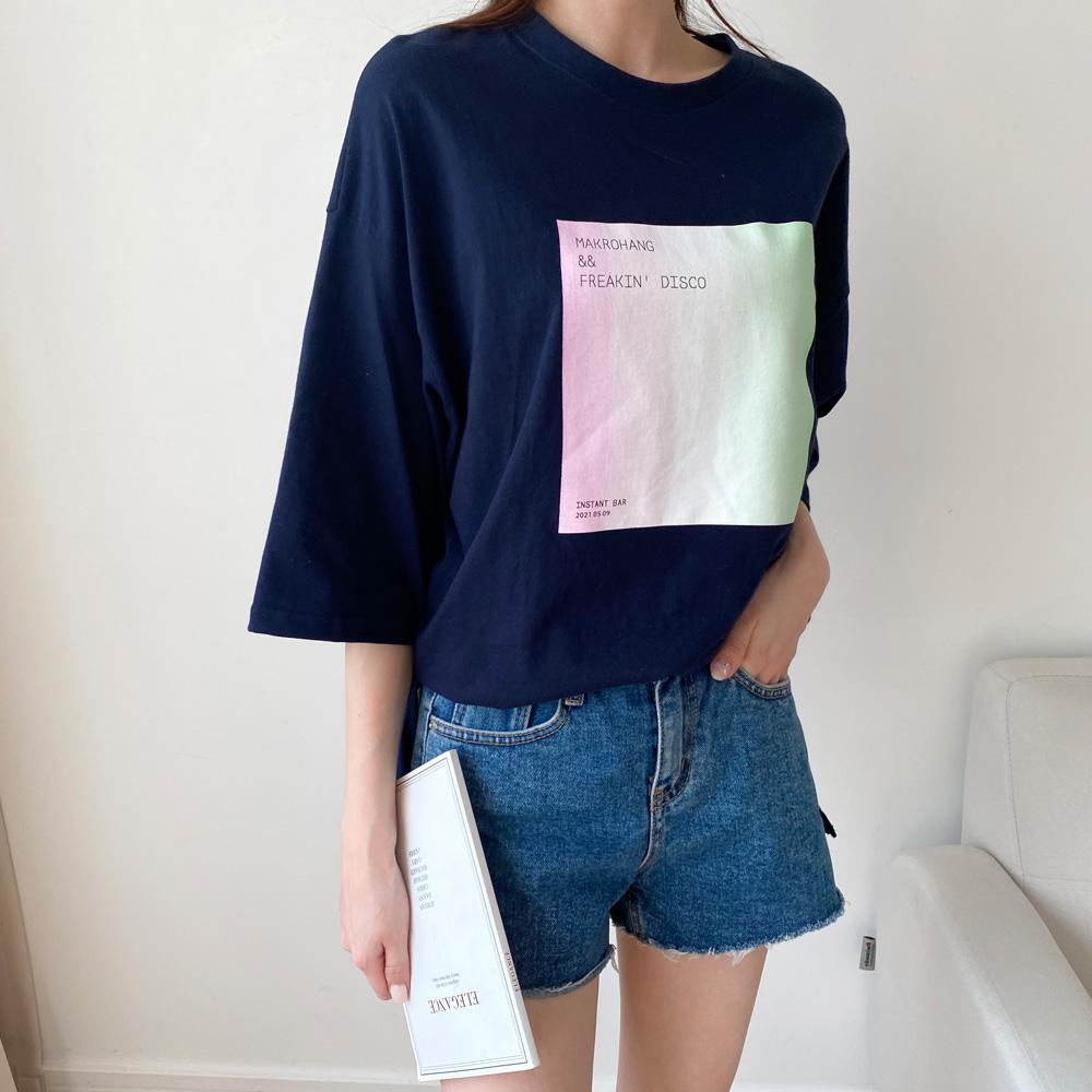 레이 프린팅 기본 편한 면 반팔 티셔츠